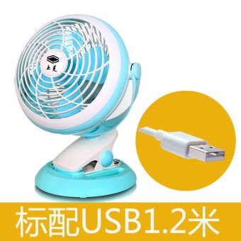 Harga Turbot 7 inch electric fan usb fan mini fan desktop fan student dormitory office bedside fan