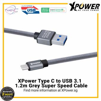 Harga XPower XP-TCUN1_2 1.2m Type C to USB3.1 Cable(Grey)
