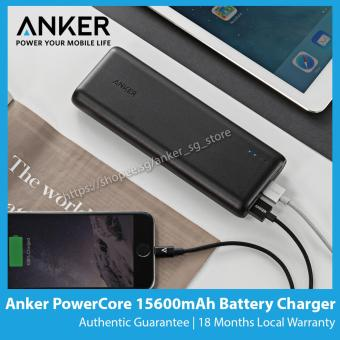 Harga Anker PowerCore 15600mAh External Battery Portable Charger