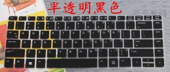 Harga L send hp ProBook laptop keyboard protective film 430 440 430 G2 G1 g2