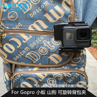 Harga Gopro Hero5/4/3 + backpack small ants 360 degrees adjustable clip clip clip SJ4000 gopro accessories