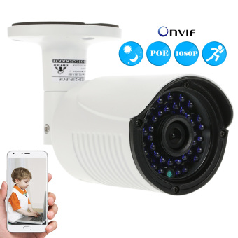 COTIER 1080P HD POE IP Camera 2.0MP 3.6mm 1/2.8'' CMOS H.264 P2P Onvif 36 IR LEDS Night View IR-CUT Motion Detection Email Alert Phone APP Control Home Security - intl
