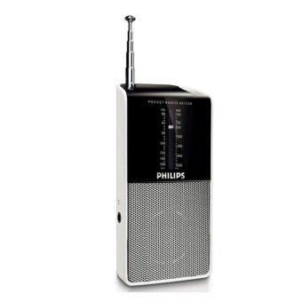 Harga PHILIPS - FM/MW Portable Radio, AE1530