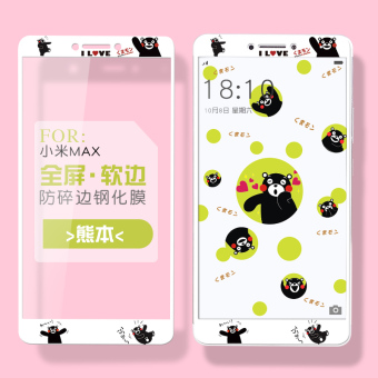 Harga Tono max millet mobile phone membrane covering 6.44 cartoon cute transparent proof drop resistance soft edge