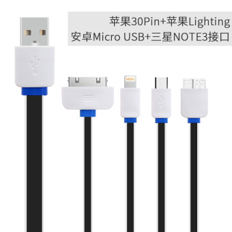 Harga Android multi interface data cable long USB charging cable dragged four MULTI quad universal multifunctional