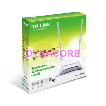 Harga TP-Link TL-MR3420 3G/4G Wireless N-300 Router