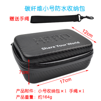 Harga Gopro bag hero4/3 +/5 camera storage bag large/medium/small portable Waterproof bag gopro accessories