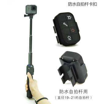 Harga GoPro accessories mobile phone lock Tripod