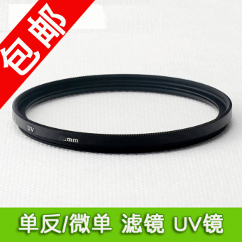 40.5mm uv filter lens sony nex 5r 5 t 5100 A6300 ILCE A5000 a6000 16-50