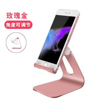 Harga On the eve of the m metal phone holder compatible with ipad mini charging dock desktop stand lazy creative frame