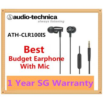 Harga Audio-Technica ATH-CLR100iSBK SonicFuel In-Ear Headphones with In-line Microphone & Control, Black