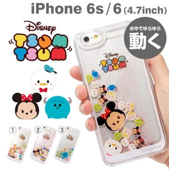 Harga Apple 6 disney tsum 7plus all inclusive soft edge mobile phone sets protective shell liquid glitter shell quicksand 7 6 plus