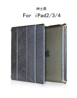 Harga Apple ipad2 protective sleeve shell skin paid full hemming iapd apid lpad lpod3 dormant love pie ipd4