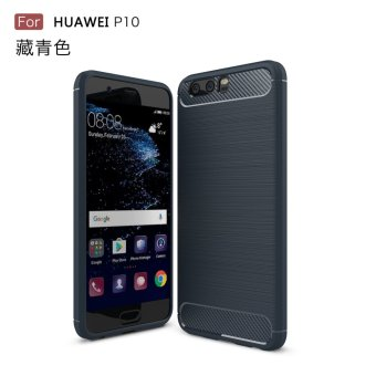 Carbon fiber radiation huawei p9 p10 p10plus phone shell protective sleeve holster silicone soft drop resistance men