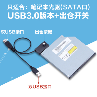 Harga Sata notebook drive sata3 serial to usb cable easy to drive line usb external drive box transfer sata7 + 6 cable