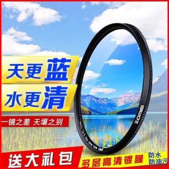 Harga Zhuo Mei 67mm SLR camera lens filter CPL Polarizer