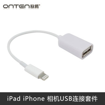 Harga Apple ipad tablet iphone6s air mobile phone otg adapter USB data cable adapter connection kit camera
