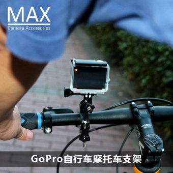 Harga MAX sports camera accessories gopro hero5/4/3 bracket motorcycle bike mountain dog accessories small ants