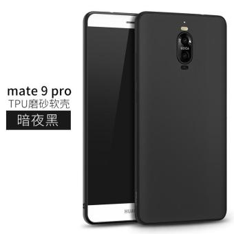 Plated Frosted Phone Case Shockproof Phone Cover TPU Phone Protect For Huawei Mate9 PRO / Huawei Mate9 Porsche - intl