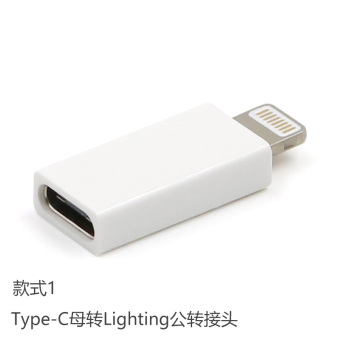 Harga Type-c female To Apple lightning male adapter huawei millet 5 p9 mobile phone iphone6s 7 interface