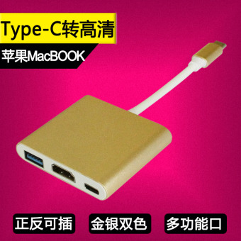 Harga Gu chuan type-c apple macbook12 inch hdmi type c to hdmi adapter video converter