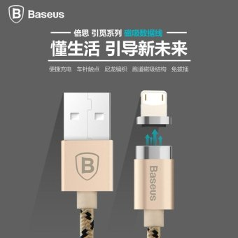 High Speed Charging Magnetic Cable Connector Micro USB Cable Adapter for IPhone 5S 7 6 Plus - intl
