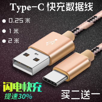 Max2 2pro music as music as music as original data cable mobile phone charging cable is a type-c connector adapter