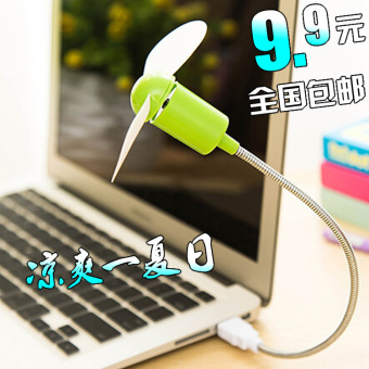 Harga New usb fan serpentine portable portable laptop small electric fan student fan mini fan