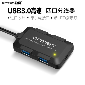 Harga Europe teng computer high speed usb3.0 hub splitter dragged four expansion of multiple INTERFACES hub HUB with power