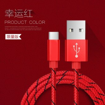Type-c data cable v8 HUAWEI glory P9 MEIZU music as 4c millet 5 s mobile phone charging cable