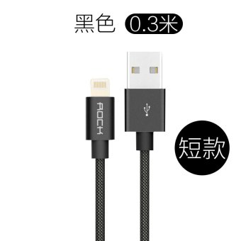 Harga Rock apple MFI certification iOS10 iPhone7 mobile lighting lightning data cable charger