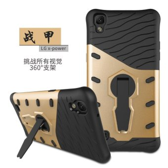 Harga Heavy Duty Shockproof Dual Layer Hybrid Armor Defender Full Body Protective Cover with 360 Degree Rotating Kickstand Case for LG X Power - intl