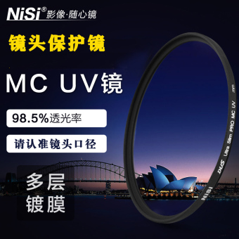 Harga Nisi 49 MC UV coating layer m3 M5 m10 eos canon eos 15-45 lens FILTER