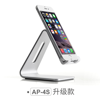Harga Epp aluminum iphone tablet ipad universal lazy phone holder desktop apple bedside shelf live