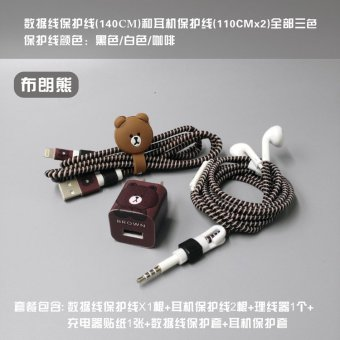Harga Creative apple mobile phone data cable protection cable charger protection noose headphone winder wrapped thread sticker