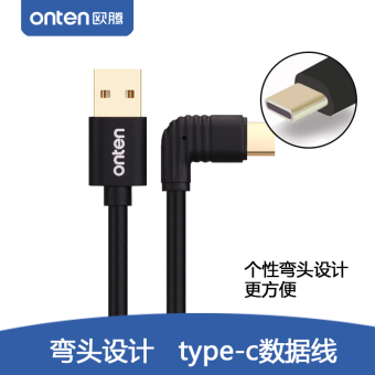 Harga Europe teng USB3.1Type-c 4c cell phone charging cable data cable music as music 1/pro is extension adapter