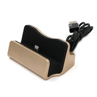 Desktop Charger Charging Dock Station Cradle Cable for Apple iPhone 6 6s 7 Plus-Gold - intl