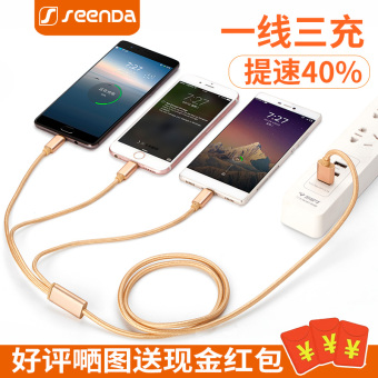 Harga Seenda apple data cable dragged three s multifunctional 7 three triple charging cable is 5 android type-c line