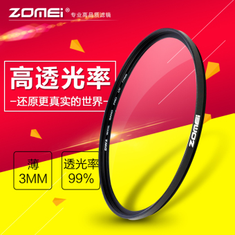 Harga Zhuo Mei ultra-thin mirror