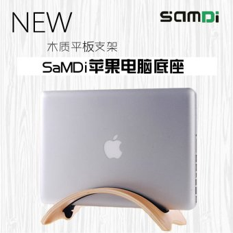 Samdi Apple computer base