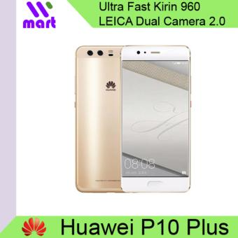 Harga Huawei P10 Plus 6GB 128GB Dual Sim with Local Warranty