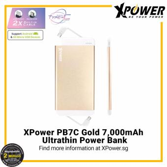 Harga XPower XP-PB7C Quick Charge 3.0 Ultra Thin Type-C Power Bank