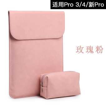 Microsoft surface laptop protective sleeve surface pro4 3 liner bag New style pro5 tablet computer