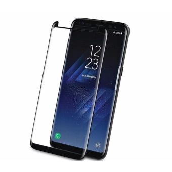 Tempered-Glass Full-Coverage Screen Protector with 9H Hardness for Samsung Galaxy S8 Plus - intl