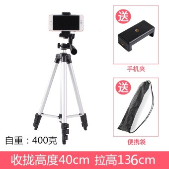 Ying off mobile phone live triangle bracket us shot deft Video video tripod portable remote control camera tripod