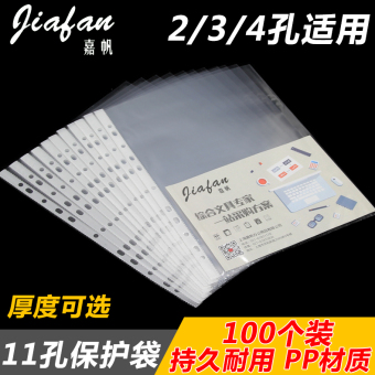 A4 transparent storage plastic film file bag file holder