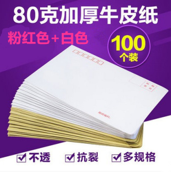 Price Of A4 White 5 No Post Office Standard Envelope And How To