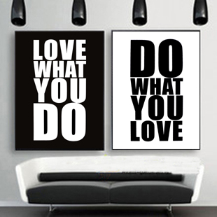 Ai Wo the love to do I The Love bar poster Decorative Painting