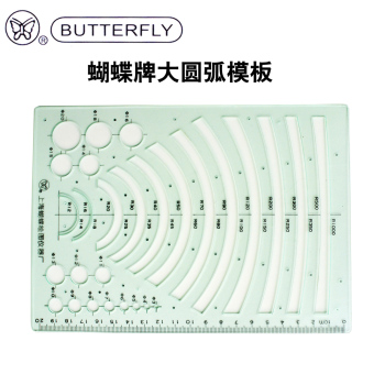 Butterfly large circular template semicircle template arc boardButterfly 5114 painting arc with a template