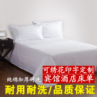 Cotton White Hotel hotel linen wholesale white stripes three centimeters satin bedroom hotel bed supplies